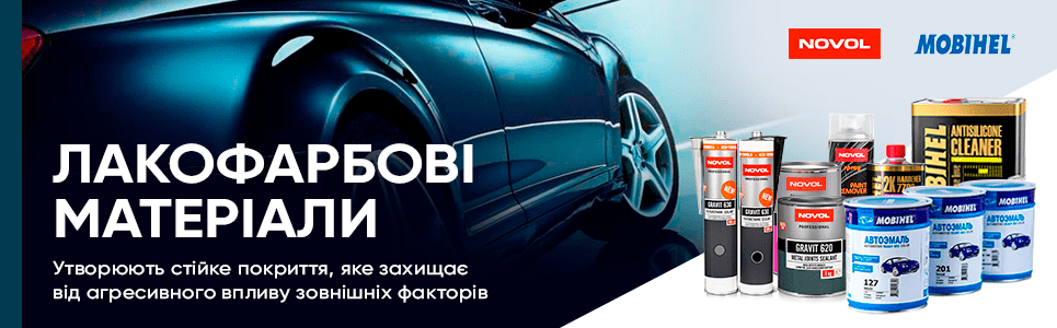 https://kolorit.pl.ua/materialy-dlja-pokraski-avtomobilja-kuzovnogo-remonta