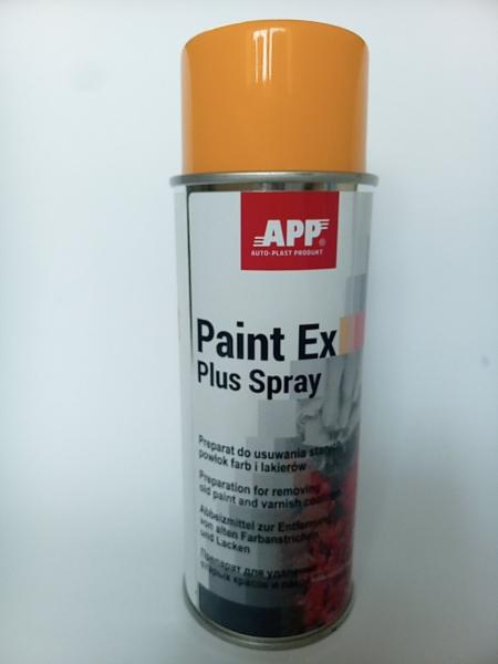 APP 211001 Засіб для зняття старої фарби в аерозолі 400 мл
